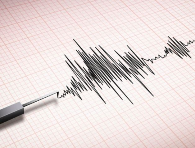 Earthquake measuring 2.5 rocks Medina