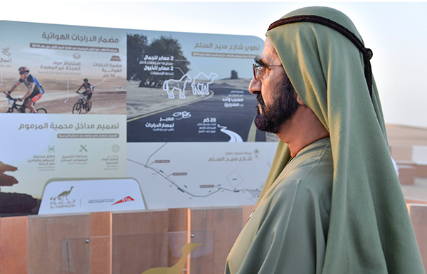 Natural reserve covering 10 per cent of Dubai launched