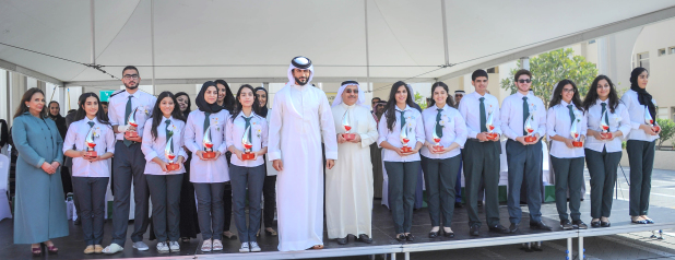 His Majesty congratulates Bahrain Bayan School for winning  Zayed Future Energy Award