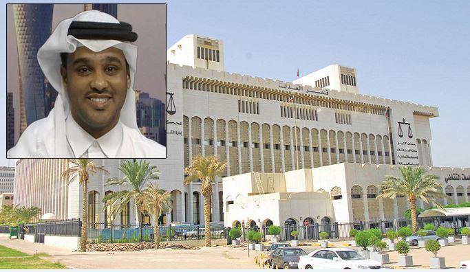 Kuwaiti Twitter user faces 10 years in jail for defaming Saudi