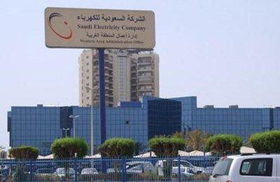 Saudi Electricity secures $2.6bn bridge loan facility