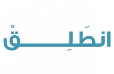 Airbus announces phase 2 of Entaliq in KSA initiative