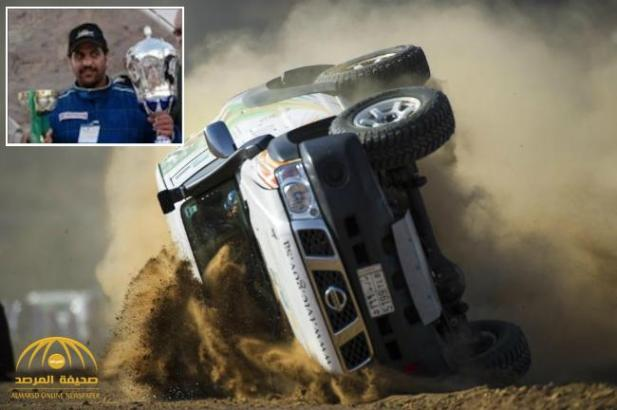 Saudi rally champion killed in accident