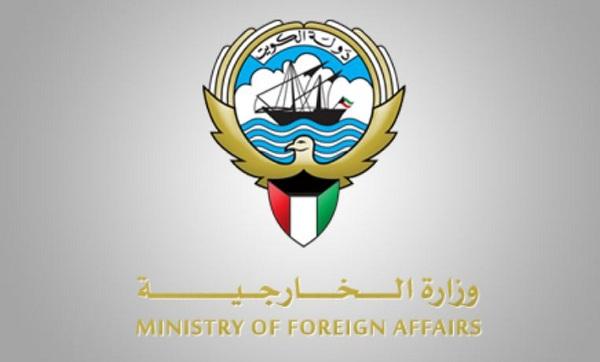 Foreign Ministry summons Filipino Ambassador