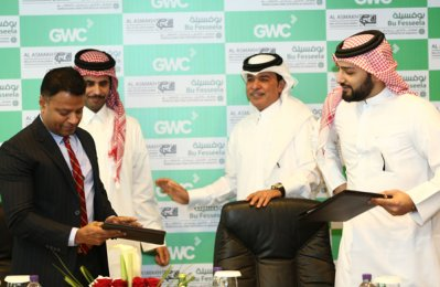 GWC wins deal to manage Qatar logistics park