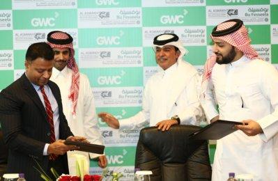 GWC wins deal to manage Qatar logistics park