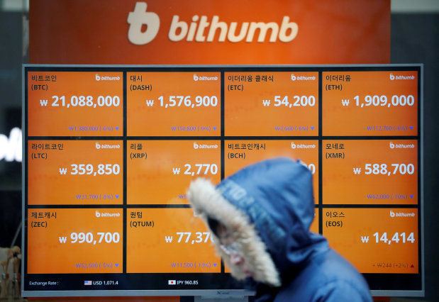 South Korea to ban cryptocurrency traders from using anonymous bank accounts