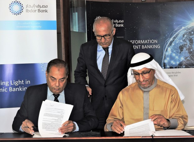 Idbar bank to arrange $1bn sukuk