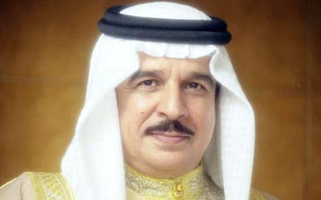 HM King ratifies, issues law