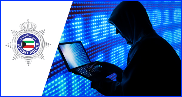 Kuwait sets up cyber security team to foil hackers' attacks