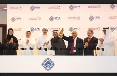 Ithmaar Holding begins trading on DFM