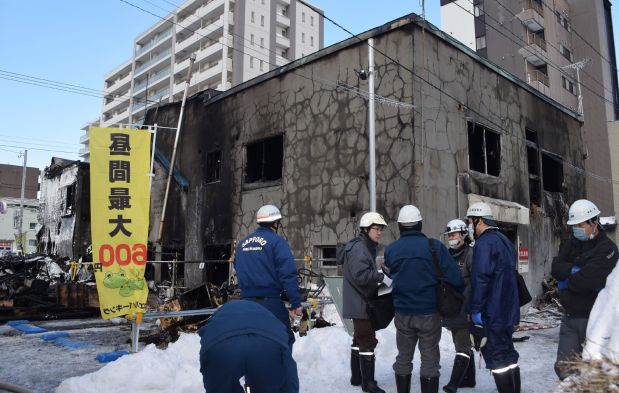 World News: Japan fire kills 11 at home for elderly people