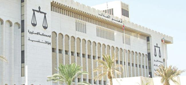 Kuwait woman sentenced to death for killing daughter