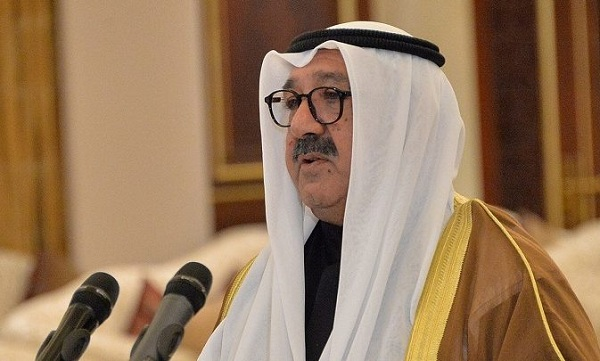 Inquiry launched into Kuwaiti military students' death