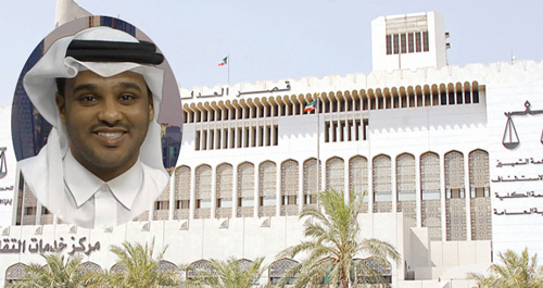 Kuwaiti twitter user sentenced to an additional 5 years for defaming the UAE