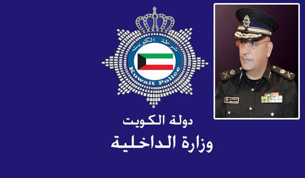Kuwaiti police clampdown on drug trafficking