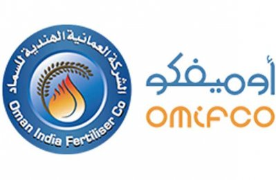 Omifco plans expansion of ammonia-urea plants