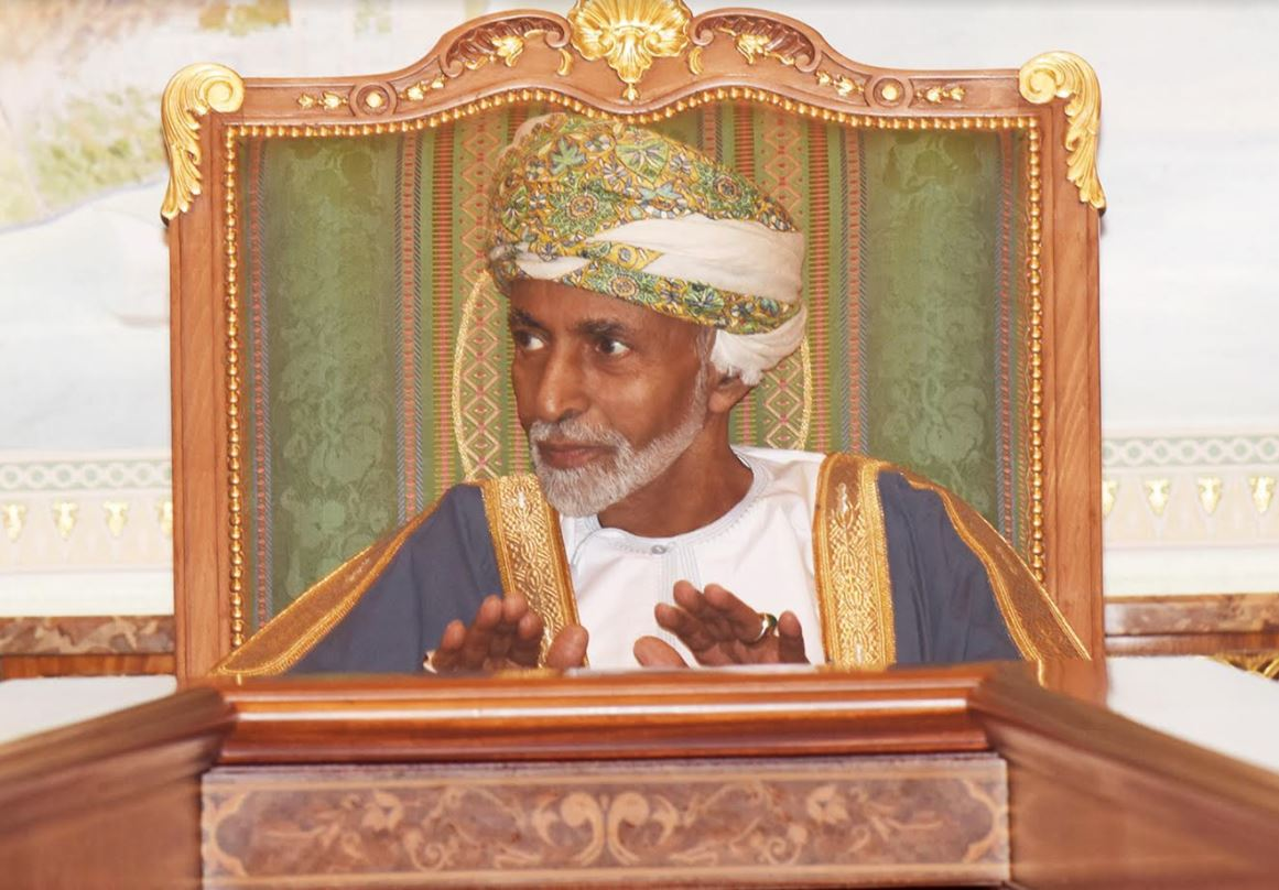 Omani leader hails country's development strides