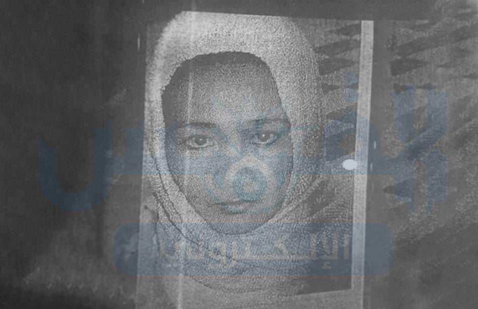 Filipina who was found dead inside a freezer identified
