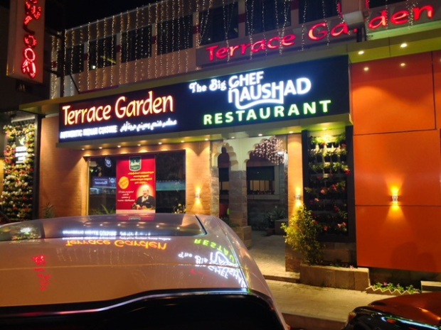 Top chef's signature dishes on Terrace Garden menu