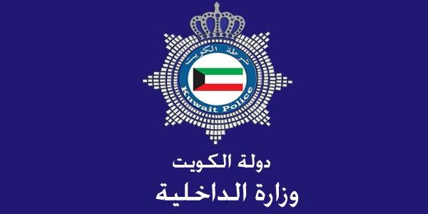 Kuwait denies media reports