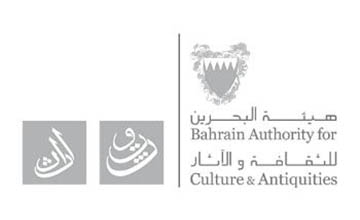 Remembering Arab explorer Ibn Battuta