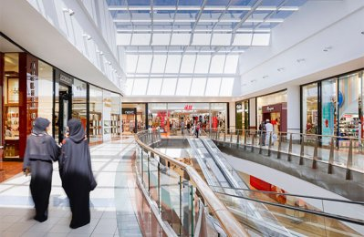 City Centre malls in Oman launch Valentine's special
