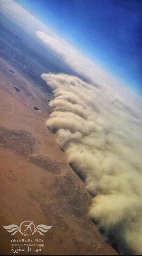 Huge sandstorm hits parts of Saudi