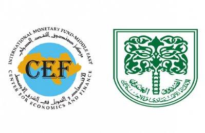 IMF-Arab Fund forum calls for development action