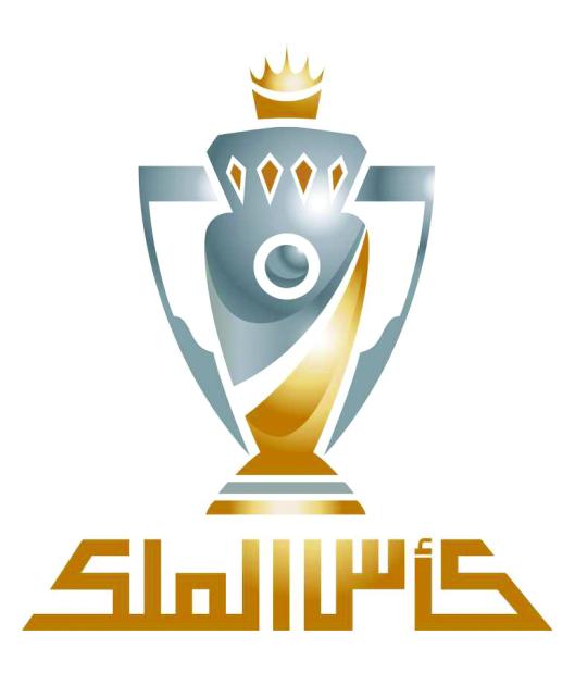Muharraq and Najma eye King's Cup