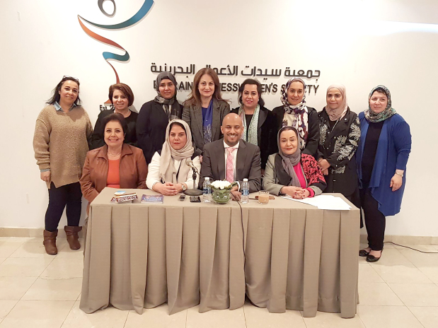 An award-winning Bahraini motivational speaker and coach has launched a new book, Chai Karak – A Customer Service Story. Author and founder of 3D Speaking Mohamed Isa spoke at the event, at Bahrain Businesswomen's Society, Mahooz. The book provides organisations and companies with a clear roadmap to improve their customer service standards. Mr Isa has also co-authored two Amazon best-selling books – World Class Speaking in Action, and The Success Blueprint – which he co-authored with Brian Tracy and was awarded the 2017 Quilly Award by the US National Academy of Best-Selling Authors in recognition of his achievements. Above, Mr Isa with society members at the event.