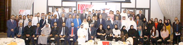 <p><em>CrediMax staff and representatives at the event</em></p><p>An annual staff gathering and awards ceremony was held by CrediMax at the Four Seasons Hotel Bahrain Bay.</p><p>Chief executive Yousif Mirza highlighted the milestone achievements of the company last year.</p><p>Long-serving employees were also honoured, while other staff members were praised for their academic achievements</p>