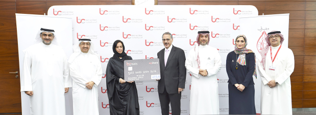 Bahrain Clear signs deal to offer investors unique card