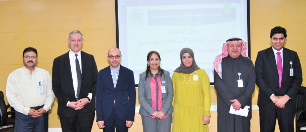 The Arabian Gulf University media team hosts workshops