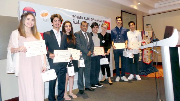 Rotary Club of Manama honoured