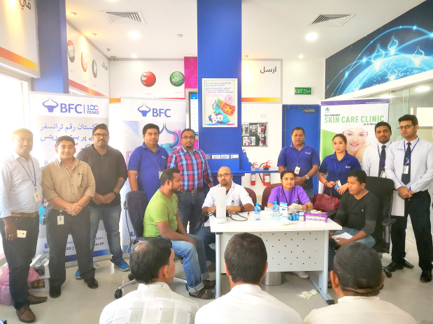 Around 130 people received free health check-ups during a session conducted at Bahrain Financing Company's (BFC) main office in Riffa. The event was open to visitors and was conducted in collaboration with Al Hilal Hospital. Above, BFC and Al Hilal Hospital staff at the event along with visitors.