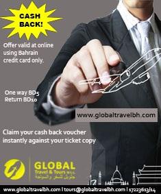 Global Travel lines up online cash back campaign...