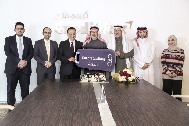 'Credimax Gives You More' winner