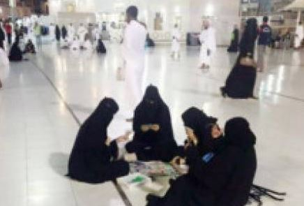 Photo of women playing board game at Mecca mosque goes viral