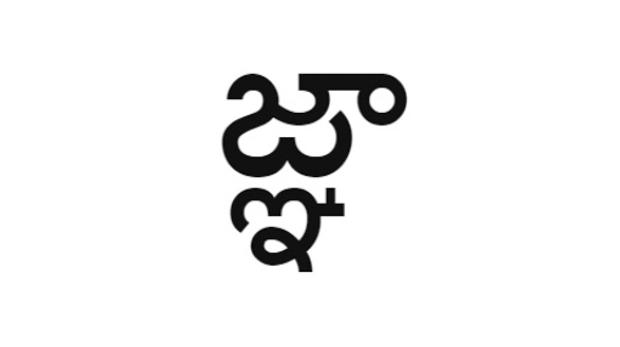 Apple says working to fix Telugu script bug causing device crash