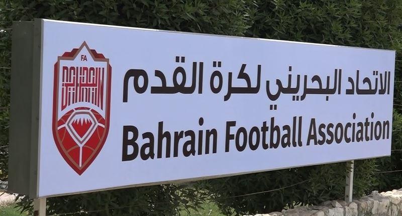 Bahrain First Division: East Riffa edge past Al Shabab
