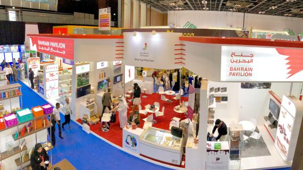 14 Bahraini food companies at Dubai expo