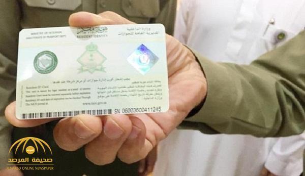 Over half a million expats left Saudi Arabia