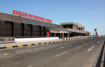 Pay rise bonanza for 1400 Bahrain BAS employees