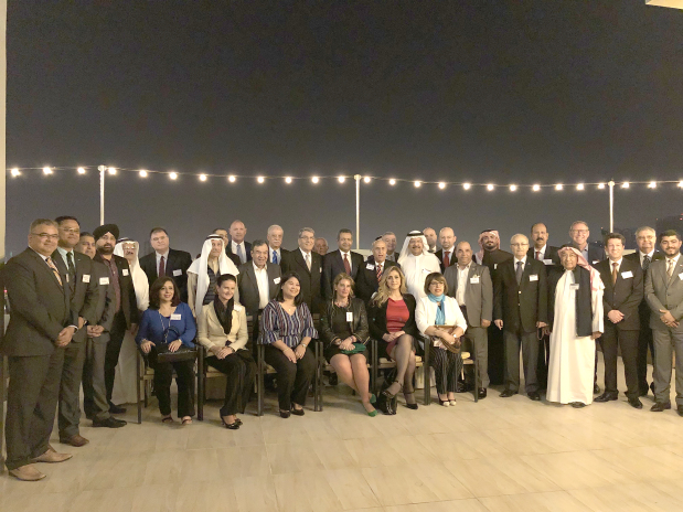 <p><em>Officials and guests at the event</em></p>