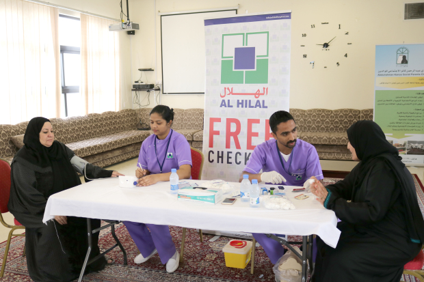<p><em>Women getting checked</em></p><p>Free medical check-ups were organised by Al Hilal Hospital and Medical Centre in association with Abdul Rahman Kanoo Senior Social Club in Hamad Town. </p><div>Visitors to the camp were given discount cards. </div><p><em><br></em></p>
