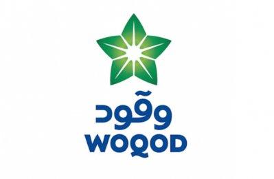 Woqod 2017 net profit hits $236m