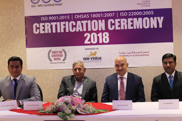 <p>A ceremony was held last night to celebrate the awarding of ISO-IMS certification to Al Safir Hotel and Tower, Juffair. It is the first hotel in Bahrain to receive the certification in three different international standards. </p><p>The hotel was awarded with the 9001:2015 Quality Management System and re-certified with the British Standard OHSAS 18001:2007 Occupational Health and Safety management system and the 22000:2005 Food Safety Management System. </p><p>The certificates were awarded by Resource Inspections Canada Incorporated managing director Tariq bin Zafer to hotel operations director Mohammed Aarif in the presence of VIP guests, hotel management and members of the media in the hotel's Al Muharraq Hall. </p><p><br></p>