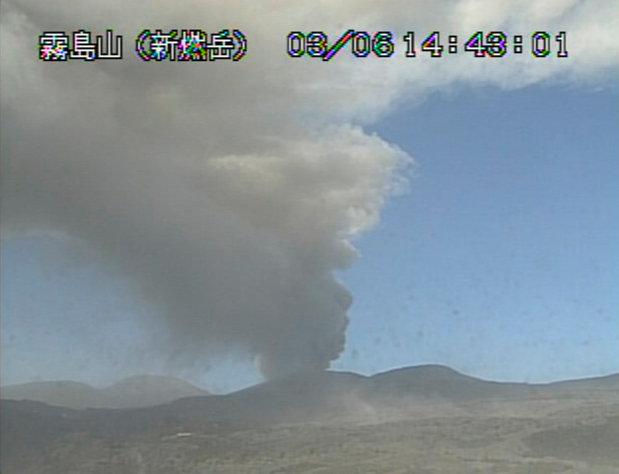 World News: 'Explosive' eruptions at Japan volcano