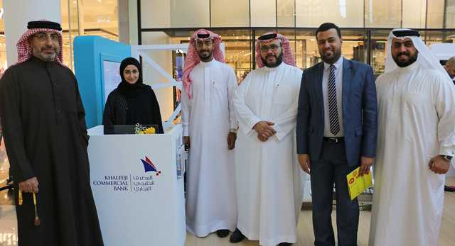 <p>Khaleeji Commercial Bank (KHCB) took part in the second annual Consumer Protection Expo as a golden sponsor. The exhibition, organised by the consumer protection department of the Industry, Commerce and Tourism Ministry, was held this year under the slogan 'eCommerce and eFraud Crimes'. The bank showcased its secure eBanking services, including the eDinar portal, SMS banking services and mobile application, among others. It also highlighted receiving the Payment Card Industry Data Security Standard (PCI DSS) in its latest version 3.2, which is committed to the highest standards of security and protection of bank card data of all types. Above, bank officials at the event.</p>